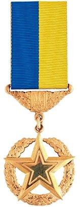 Medal of Golden Star Ukraine