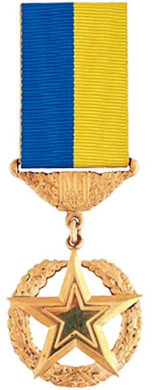 Orders, decorations, and medals of Ukraine - Image: Medal of Golden Star Ukraine
