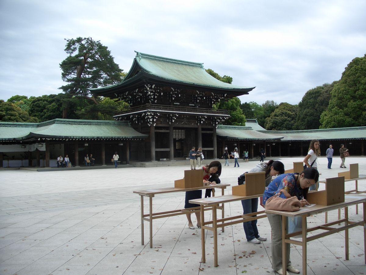 Meiji Shrine 1