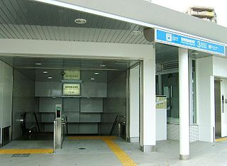 Mizuho Undōjō Higashi Station Metro station in Nagoya, Japan