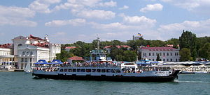 Metallist car ferry in Sevastopol.jpg