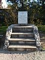 Military Memorial Park, 14th Infantry Regiment Monument in Eger, 2016 Hungary.jpg