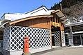 Minami-Otari Station 20110319b.jpg