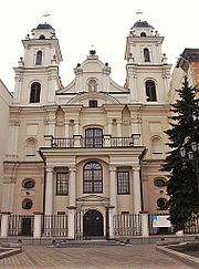 The Cathedral of Saint Virgin Mary, 1700-10, restored in 1951 and 1997. [1]