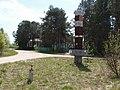 Minsk Region, Belarus - panoramio (1).jpg
