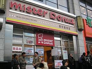 Mister Donut shop near Shanghai Railway Station