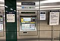 Mobile payment TVM at East Tsim Sha Tsui Station (20180928103114).jpg