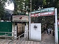 Mohun Bagan Athletic Club, founded 15 August 1889, is an Indian sports club best known for its association football team, one of the oldest football clubs in Asia. 03.jpg