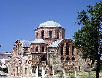 Isaac Komnenos (son of Alexios I) - The katholikon of the Monastery of Theotokos Kosmosoteira today