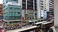 Mong Kok, Hong Kong - panoramio (77).jpg