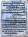 Monument à Béchar بشار (48390026231).jpg