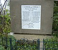 Monument aux Morts de Canals.jpg