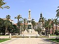 Monument of the heroes of Santiago de Cuba and Cavite - Cartagena in Spain 2016 (cropped).jpg