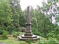 Monument to Lady Anne Blantyre - geograph.org.uk - 471300.jpg