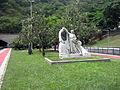 Monumento a Eça de Queiroz.jpg