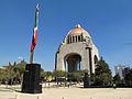 Monumento a la Revolución 2.jpg