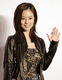 Moon Chae-won at the The Innocent Man production presentation04.jpg