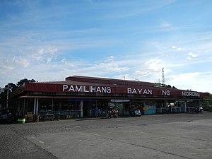 Morong, Bataan - Image: Morongjf 7215 02