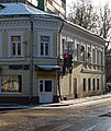 Moscow, Bolshoy Strochenovsky 19-23 02.jpg
