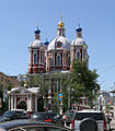 Moscow ChurchStClement2.jpg