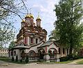 Moscow StNicholasChurch Bersenevka1.jpg