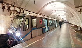 Moscow metro 81-740 train Arbatskaya station (17067544283).jpg