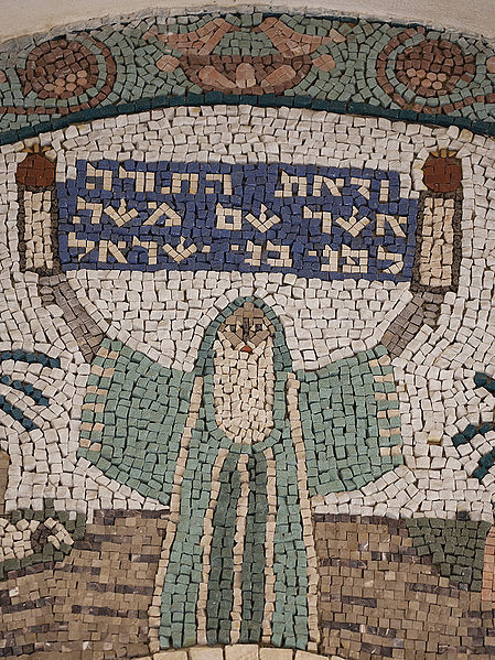 File:Moses Mosaic in the Jewish Quarter (9700151014).jpg