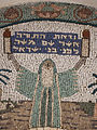 Moses Mosaic in the Jewish Quarter (9700151014).jpg