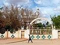 Mosque. Maungu - panoramio.jpg