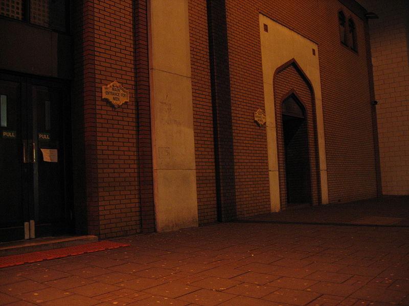 File:Mosque disparity.jpg