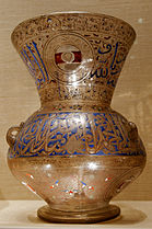 Mosque lamp Met 91.1.1534.jpg