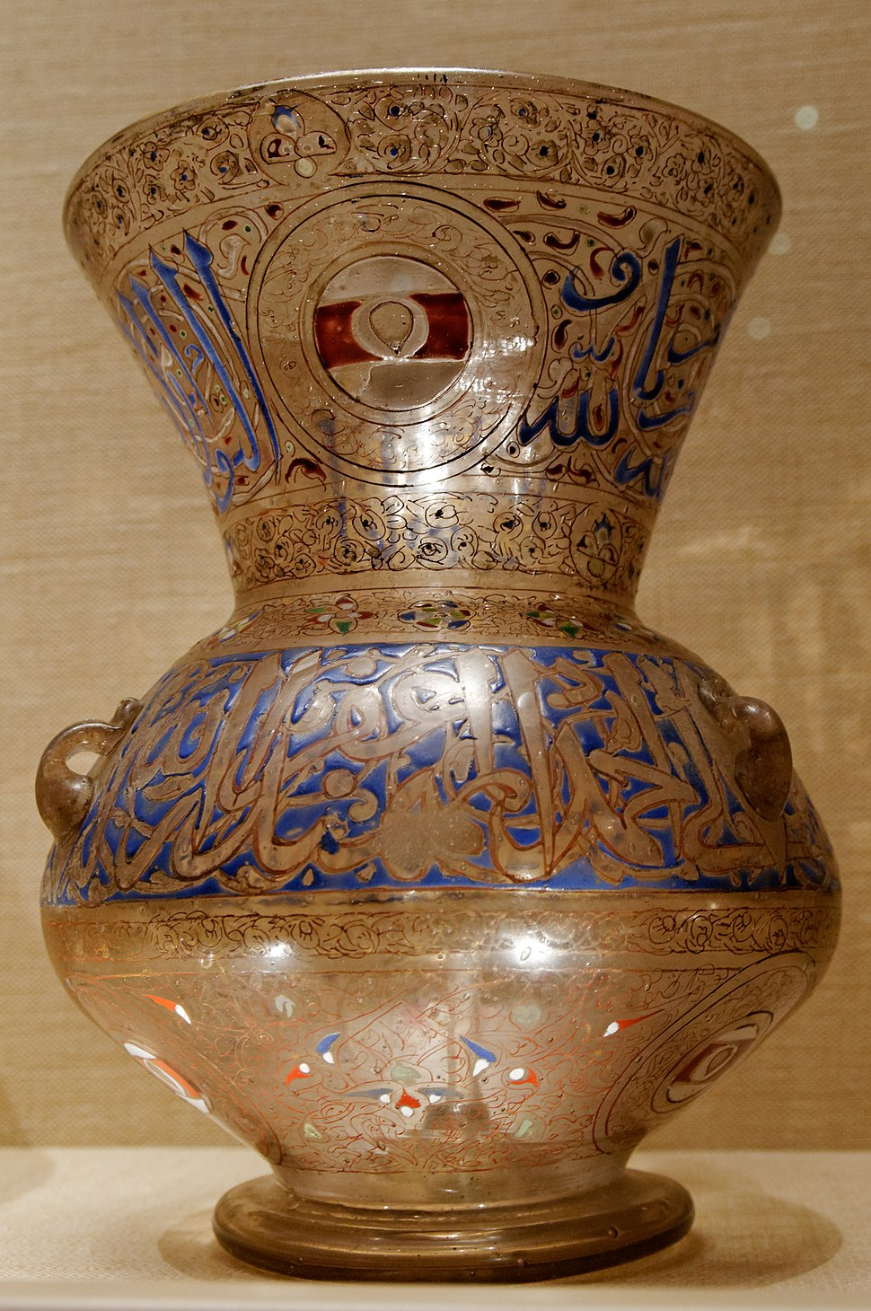 Mosque lamp Met 91.1.1534