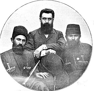 First Zionist Congress - Mountain Jewish delegates with Herzl at the First Zionist Congress