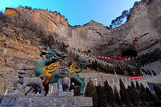 Mount Mian - Image: Mountain Mianshan