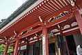Mt Hiei Enryakuji temple , 比叡山 延暦寺 - panoramio (2).jpg