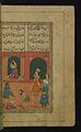 Muhammad Mirak - Zulaykha Visits Joseph in Prison - Walters W647124B - Full Page.jpg