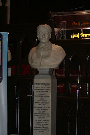 N. G. Chandavarkar - Statue at Sir N. G. Chandavarkar in Convocation Hall, University of Mumbai.