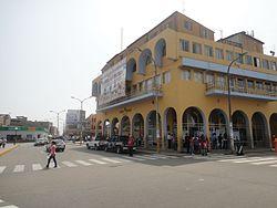 Municipalidad Peru Lima Huaral.jpg