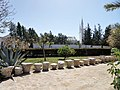 Museum for Archeology and Natural History, Morphou 05.jpg