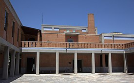 Museum of Byzantine Culture, Thessaloniki, Greece (9182794112).jpg