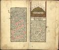 Mustatraf manuscript qnl.png