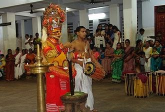 Muthappan Temple - Image: Mutthapan 2