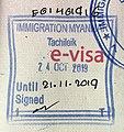 Myanmar passport stamp Tachileik e-visa in 1.jpg
