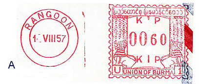 Myanmar stamp type A4A.jpg