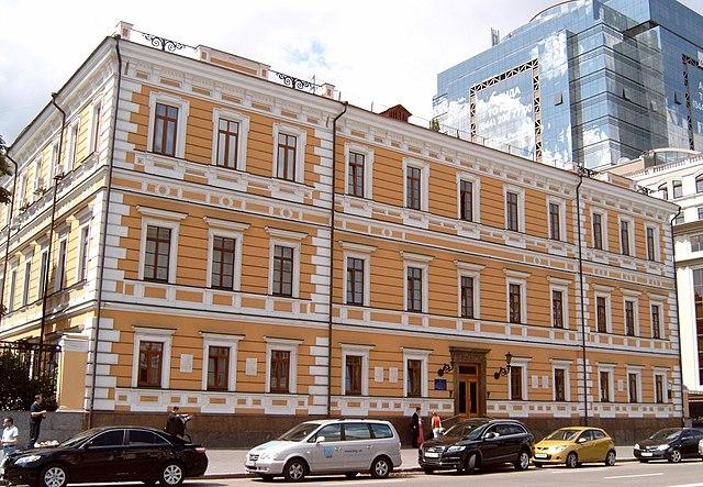 Здание киевского пансиона Левашовой (ныне— президиум Академии наук Украины)