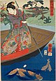 NDL-DC 1307676 01-Utagawa Kuniyoshi-泉水舟乗初-crd.jpg