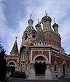 NICE Cathédrale orthodoxe russe Saint-Nicolas (4).JPG