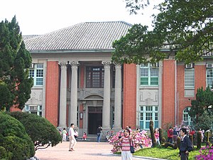 Education in Taiwan - National Taiwan University.