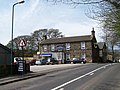 Nags Head Inn and Cottages, Loxley - geograph.org.uk - 778979.jpg