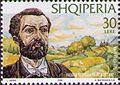 Naim Frasheri 2000 Albania stamp.jpg